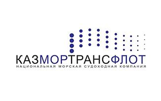 АО «НМСК» Казмортрансфлот»