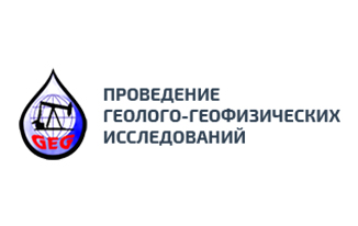 ТОО «Гео Энерджи Групп»