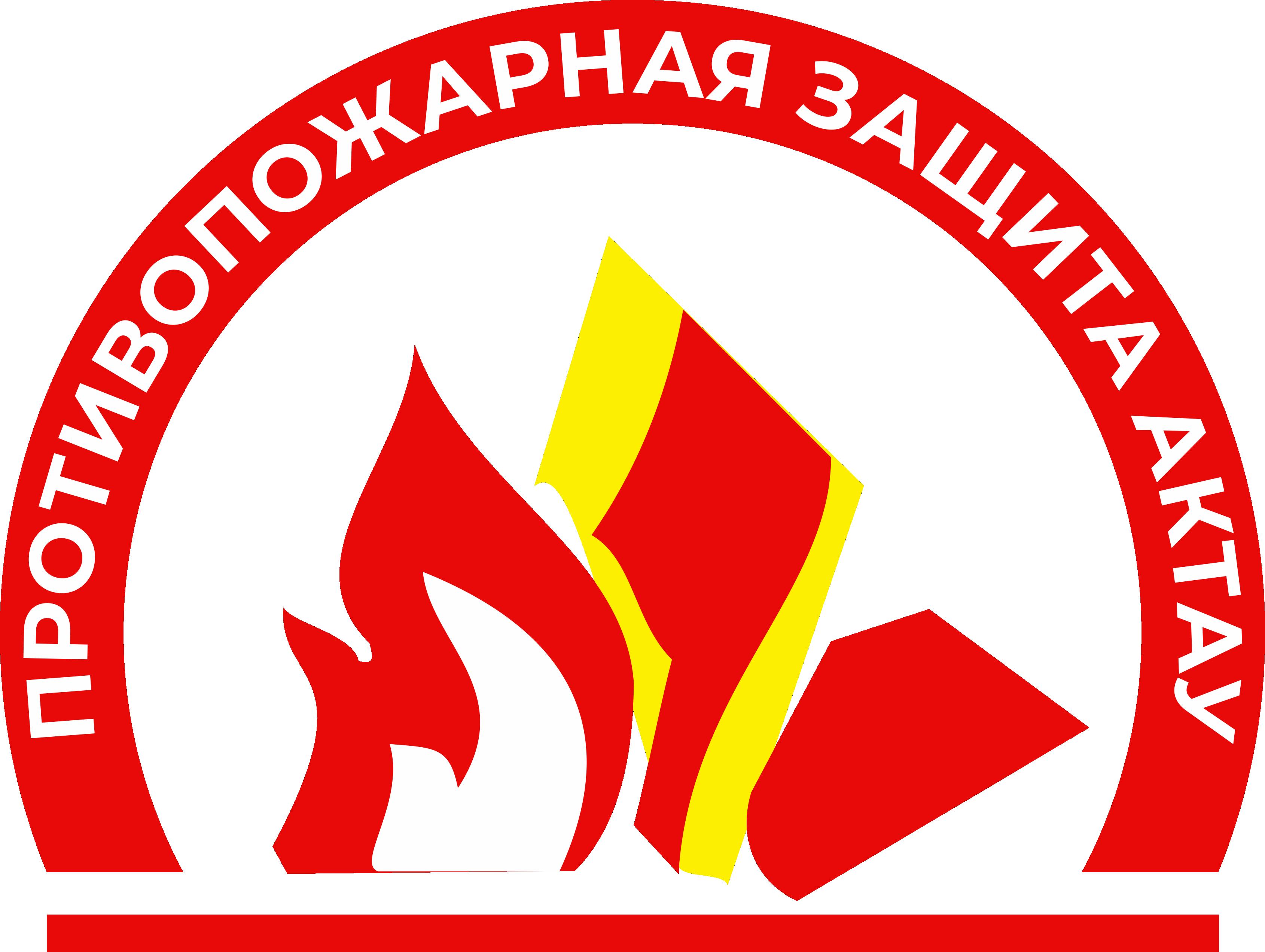 ТОО «Противопожарная защита – Актау»