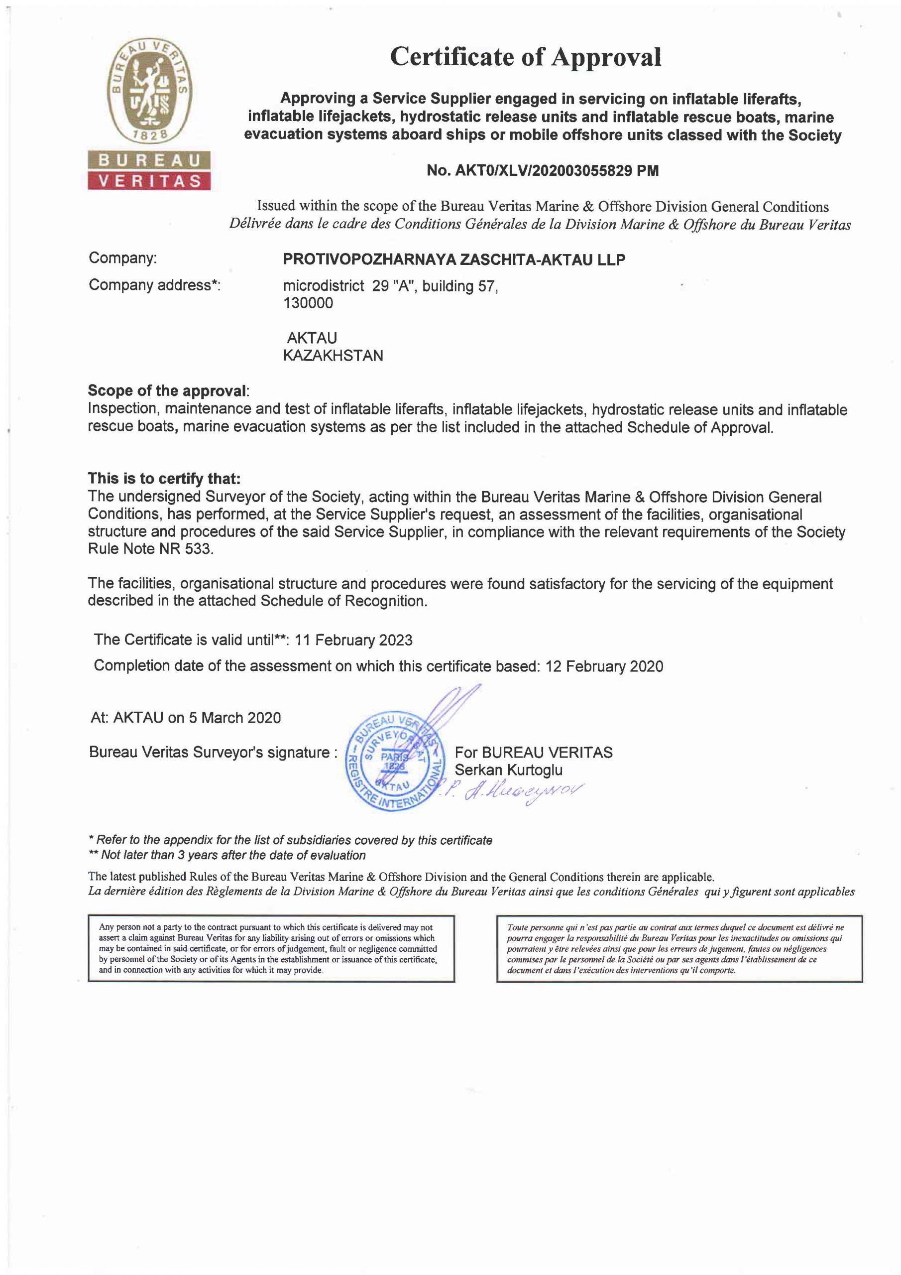 BV — Certificate Approval
